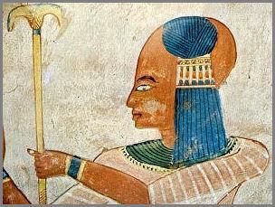 Egyptian Skull Profile