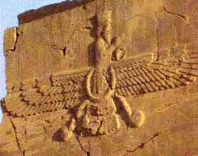 winged Disc : Ancient Depiction