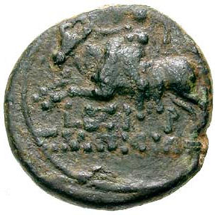 Phoenician Coin : Europa and Bull