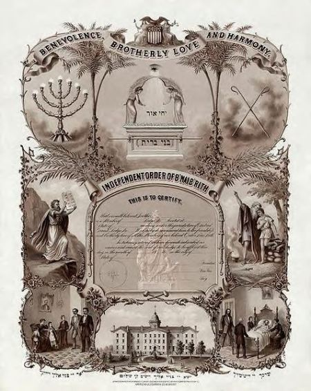 B'nai B'rith Certificate