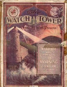 Watch Tower with Masonic Cross