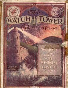 Watch Tower with Masonic Cross